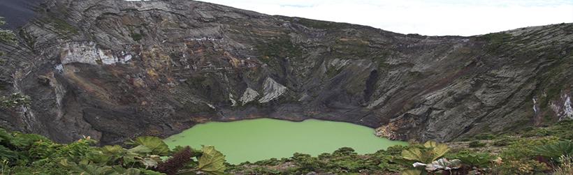 Irazu Volcano & Thermals Hacienda Orosi